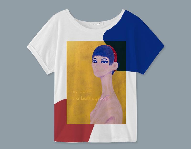 my body's a battleground T-Shirt